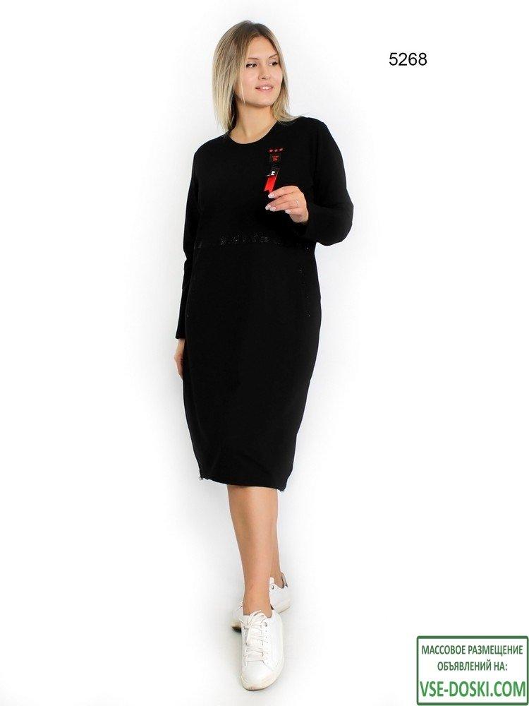 Женские трикотажные платья оптом (Турция) прямой постовщик