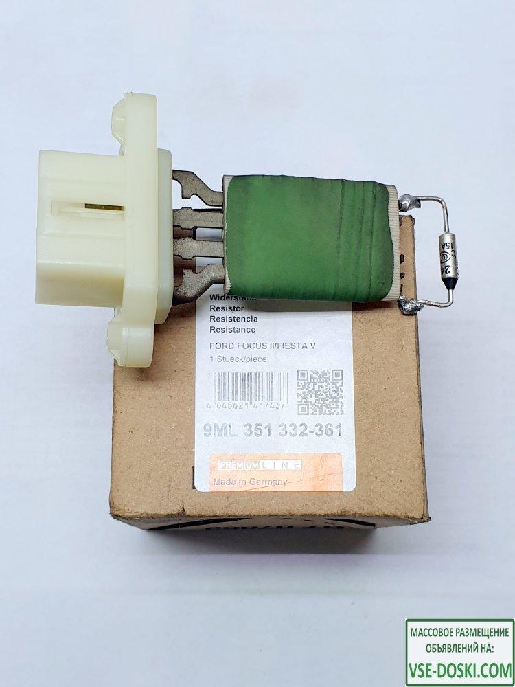 Резистор электровентилятора отопителя для FORD