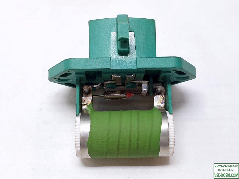 Резистор вентилятора радиатора двигателя для Ford Fiesta Mk5