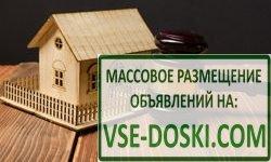 ООО Правовой центр Юридические услуги