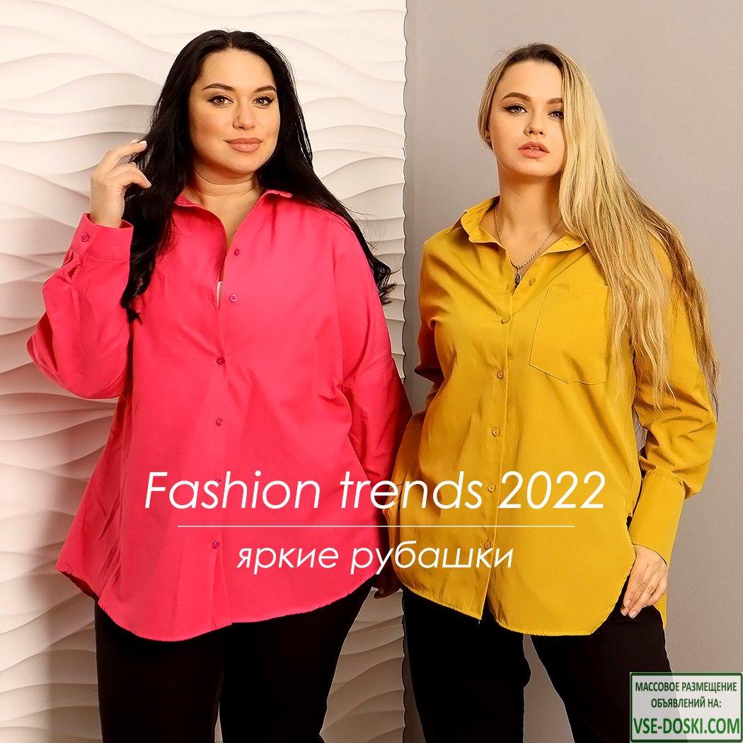 Женская одежда оптом, прямые поставки из Турции