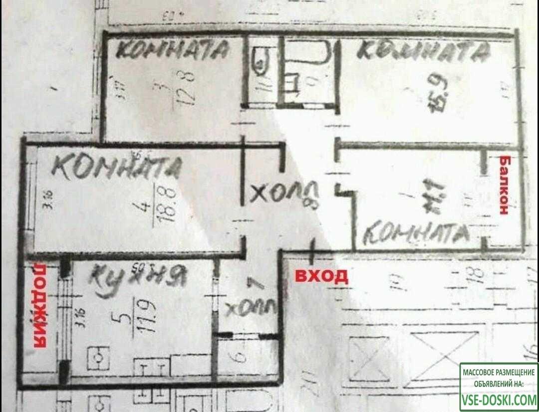 4-к. квартира для дружной семьи в Нахабино