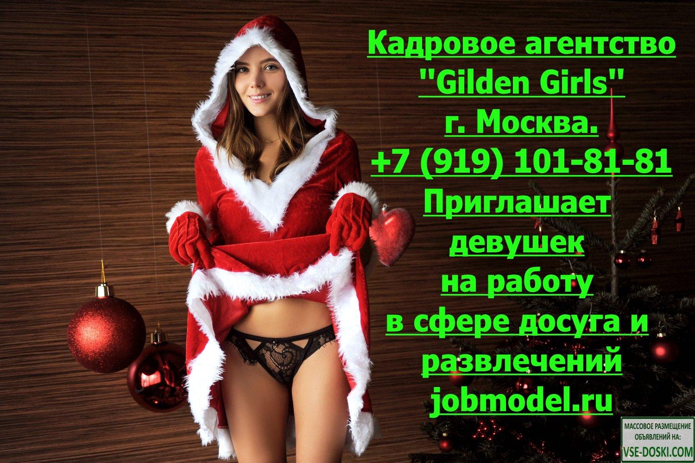 Заработать на Новый год +7 (919) 101-81-81
