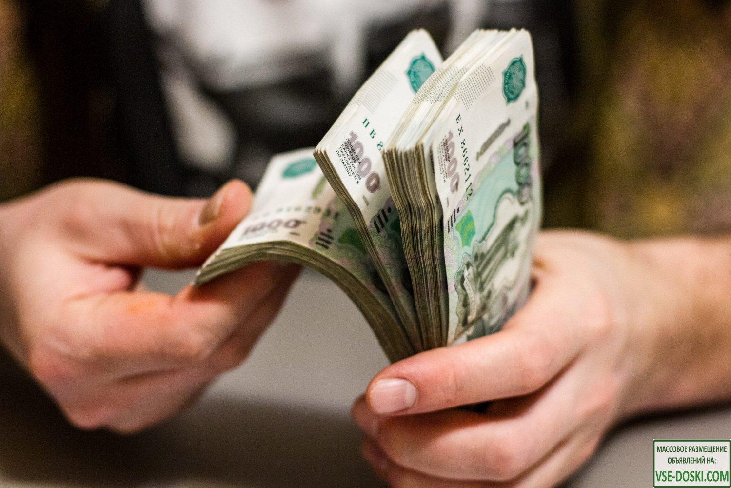 Быстро. Надежно. Самый честны банковский кредит.