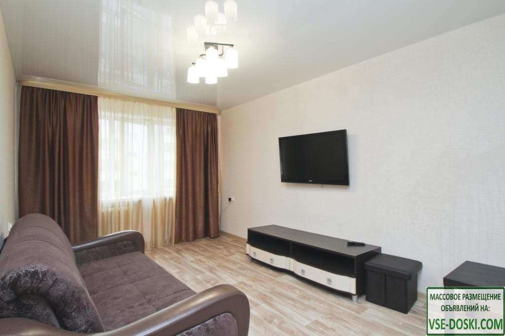1-комнатная квартира на длительный срок