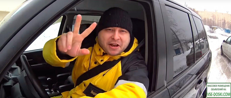 Приглашаем на работу. Водитель-курьер. Яндекс Еда.