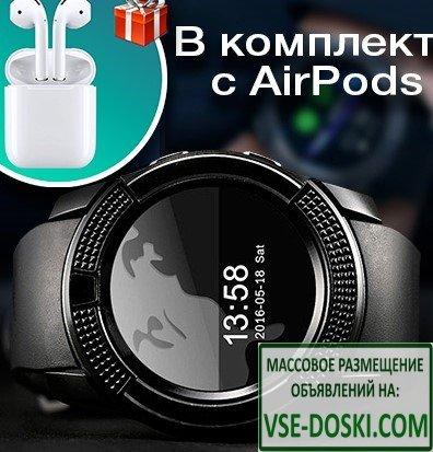 Часы Smart Watch V8 и наушники в подарок