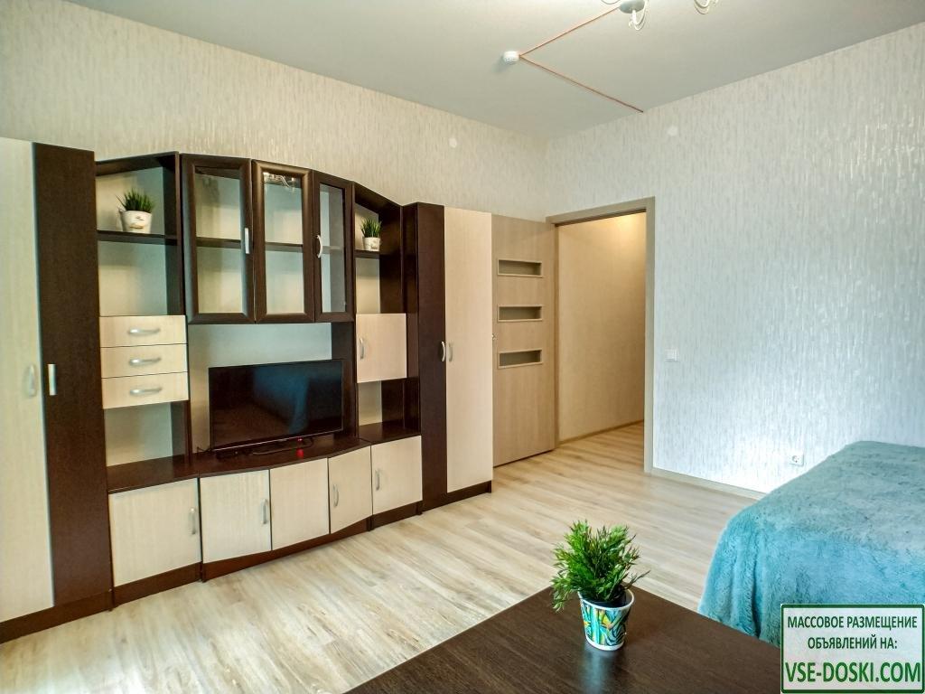 Сдаётся уютная квартира на длительный срок