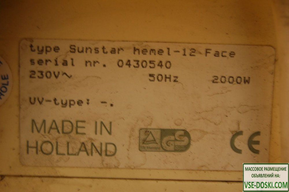 Продам солярий Sanstar