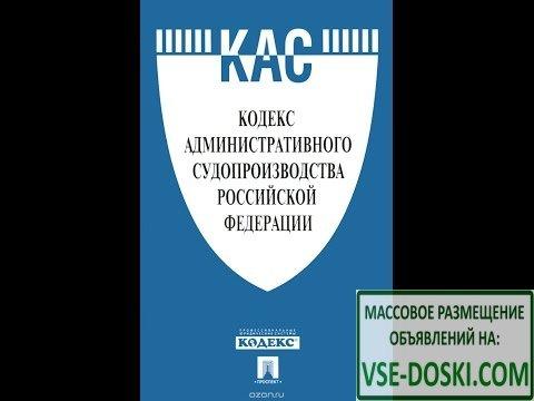 Газифицированный административные дела по какому процессуальному кодексу Высоцкая