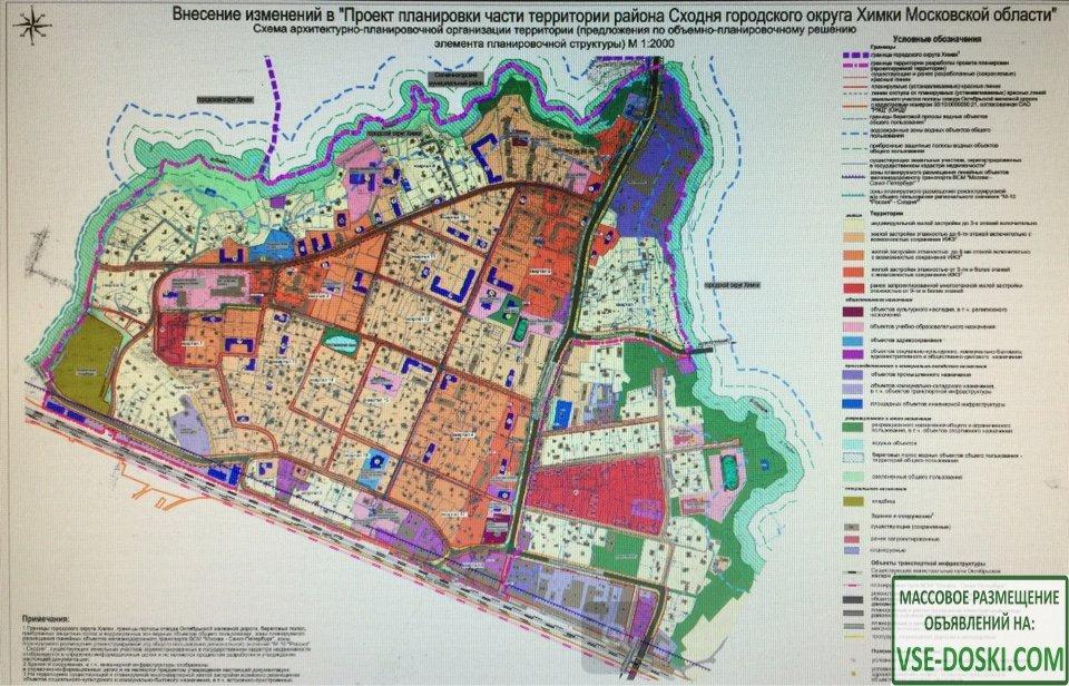 Продается земля под строительство многоквартирных жилых домов