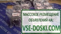 Подушки рамы кузова для японских рамных авто доставкой по РФ