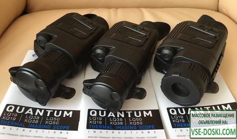 Новые тепловизор 640х480 pulsar helion XP38,XP50,Apex XD75,XQ 50