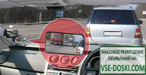 Зеркало обгона КРУГОЗОР-2 Modernized на японский праворульный автомобиль