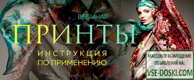 Видеокурс: Нижнее белье - 3/10