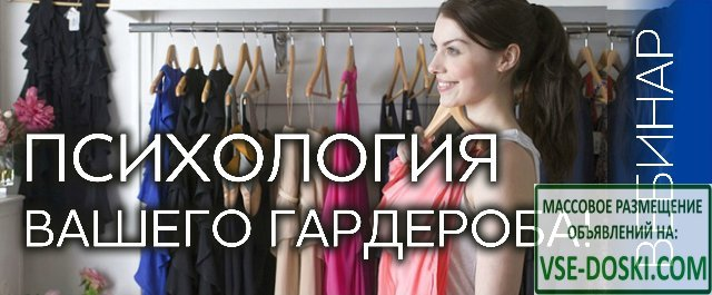 Видеокурс: Нижнее белье