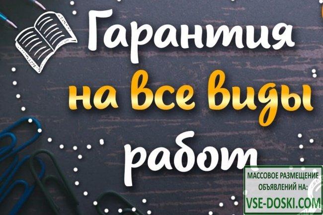продажа салонов красоты в омске выкуп бизнеса цены