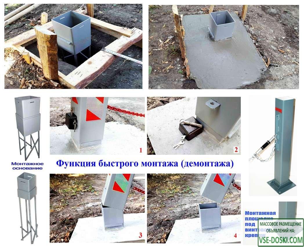 Антивандальный цепной барьер Парконд (12V/GSM)