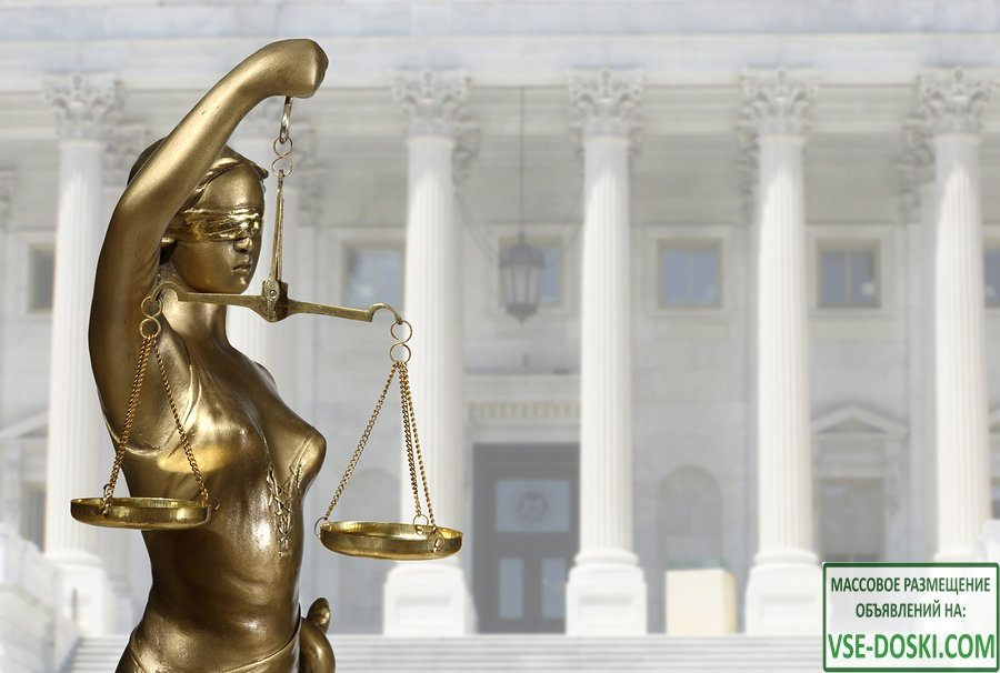 Скачать бесплатно: ЧАСТНАЯ ЖАЛОБА на определение суда о принятии обеспечительных мер и об аресте иму - 1/1