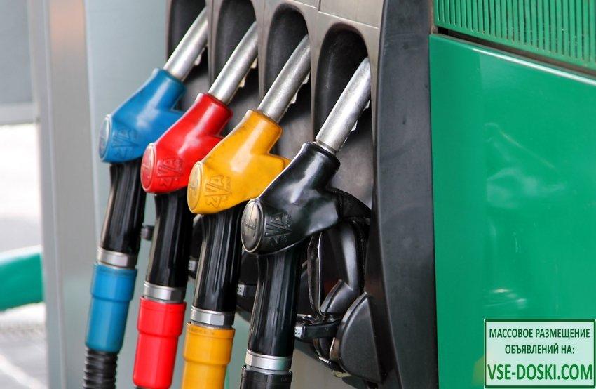 Бензин Нормаль А-80, Регуляр, АИ-92-К5, Премиум АИ-95-К5.