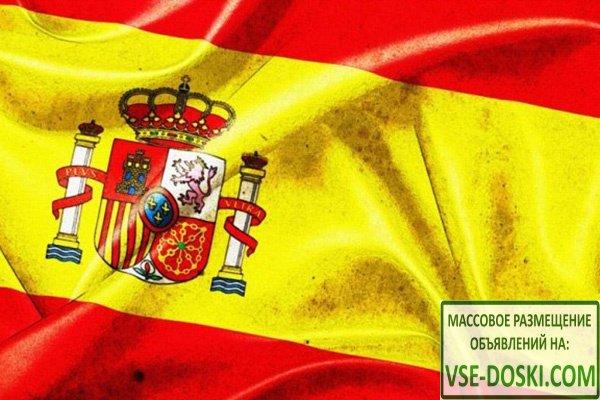 Пришлю набор карточек существительных на испанском с картинками