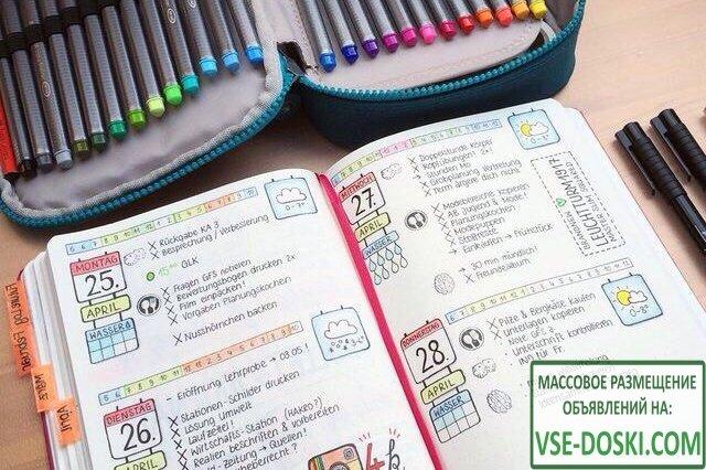 Помогу выполнить задания по русскому языку