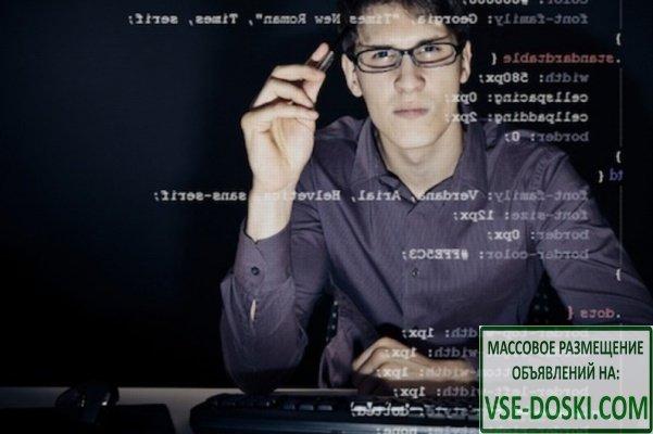 Помогу решить лабораторную по языкам программирования