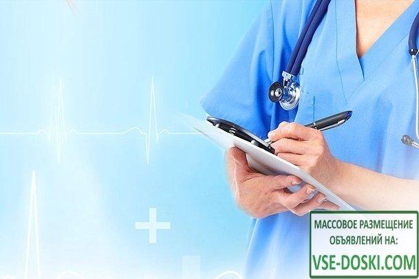 Рефераты по медицине. Истории болезни