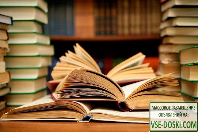 Доклады и рефераты для школьников и студентов