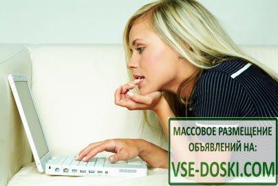 Знакомства красноярска частные объявления без регистрации знакомства без регистрации в санкт-петербурге пономеру телефона