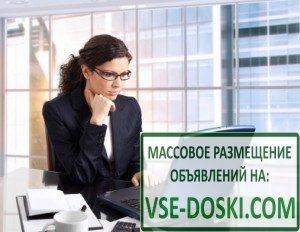 Работа в городе лабинске доска бесплатных объявлений авито нижнекамск дать объявление