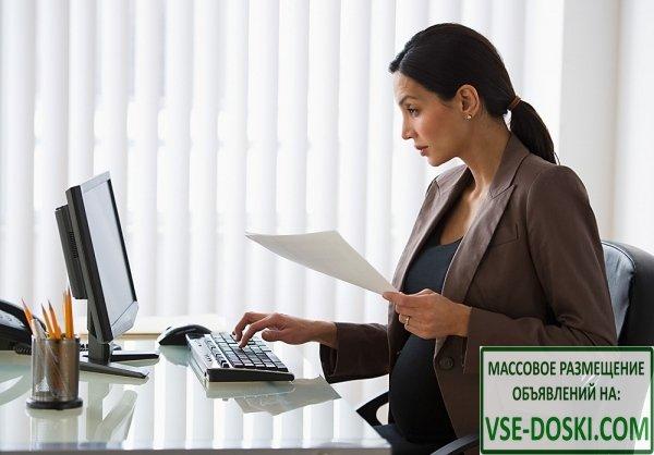 Работа в арзамасе доска объявлений авито сландо ищу работу в москве частные объявления