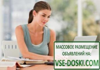Доска обьявлений знакомства краснодар дать объявление знакомства бесплатно ua