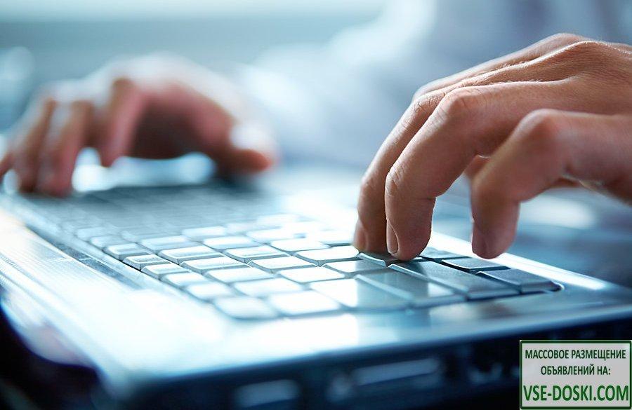 Калуга доска бесплатных объявлений подать объявление бесплатно вакансии урай