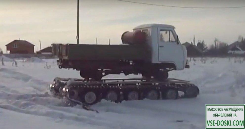 Гусеницы ТСН 74 для автомобиля УАЗ