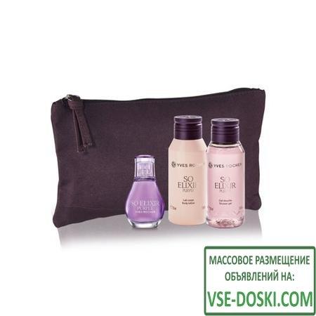Yves Rocher Набор «Истинный Эликсир Purple»