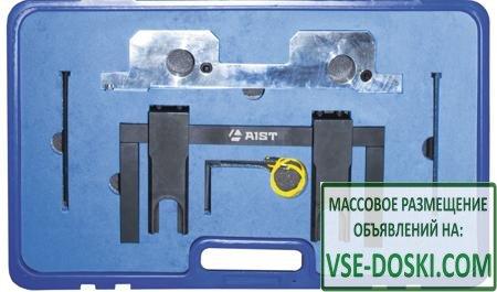 Инструмент для ремонта двигателя Aist 67230085 - 1/1
