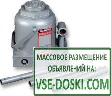 Домкрат Matrix 50727