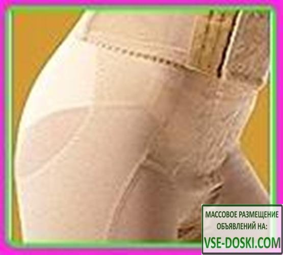 Корректирующие лечебное бельё -90%! Элитное оздоровительное Healthy Joy!
