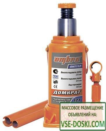 Бутылочный гидравлический домкрат Ombra Oht112