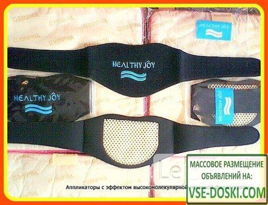 Лечебный воротник Цена -82% Аппликатор с эффектом высокомолекулярной тепловой физиотерапии