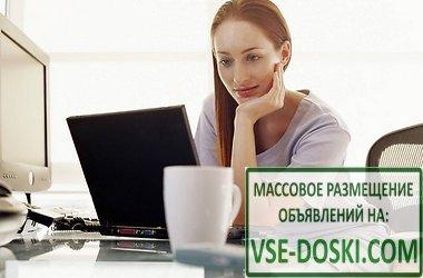 Доска бесплатных промышленных объявлений новгород куда лучше дать объявление об услугах