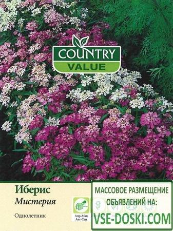 """Английские семена """"Иберис Мистерия"""" (Country Value)"""