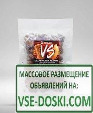 Арахис, семечки, сухарики, чипсы от производителя