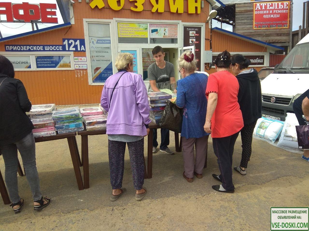 Участок под распродажу перед Торговым Центром - 2/3