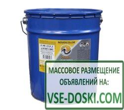 Грунт антикоррозийный ГФ-021