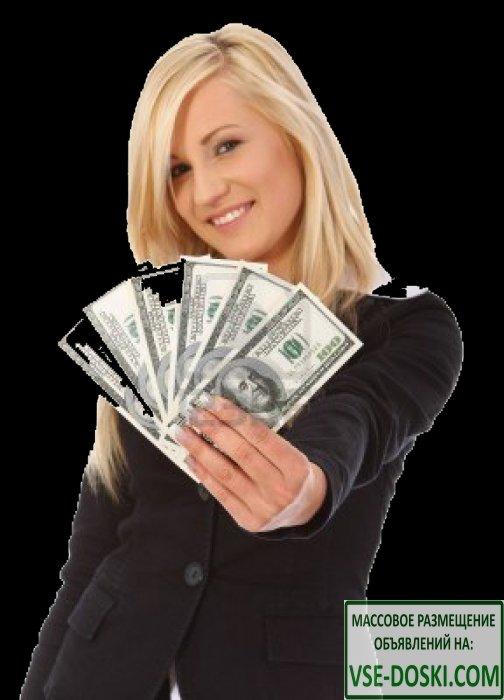 Деньги в долг каждому из рук в руки
