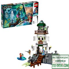 LEGO Hidden Side 70431 Конструктор ЛЕГО Маяк тьмы