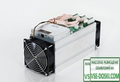 Antminer S9 13,5TH/s - Хит продаж