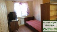Сниму комнату в красногорске без посредников частные объявления разместить объявление по ремонту